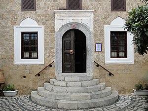 Hafiz Ahmed Agha Library - Image: Hafiz Ahmed Agha Library 03
