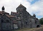 Haghpat Monastery, Armenia.jpg