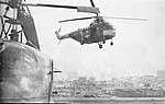 Hall of Justice heliport in use by National Guard helicopters.jpg