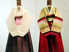 Hanbok-female clothing-01.jpg‎