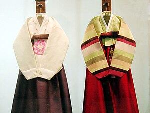 Jeogori - Image: Hanbok female clothing 01