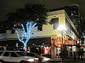 Hard Rock Cafe San Diego at night.JPG