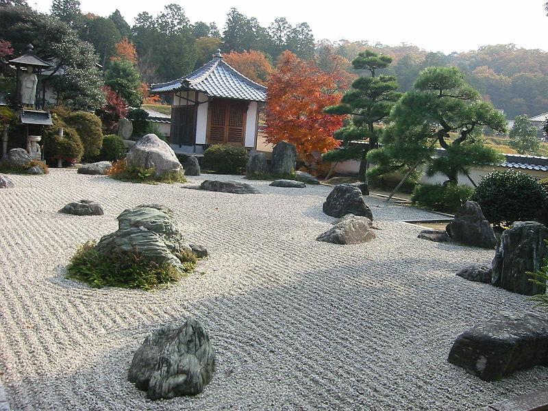 File:Harima-ankokuji-sekitei01.jpg