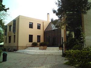 Harokopio University - The New Building