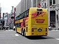 Hatobus 794-rear.jpg
