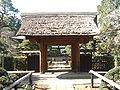 Heirinji inner gate.jpg