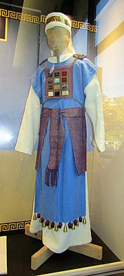 High Priest clothing (25952789678).jpg