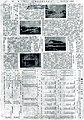 Hokuriku Times(2).jpg