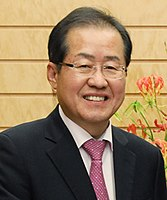Hong Jun-pyo at the Japanese Prime Minister's Office (Cropped).jpg