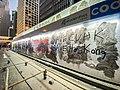 Hong Kong IMG 1835 (49059509136).jpg