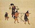 Hong Miao. A woman and a boy, from the Hong Miao Wellcome L0031310.jpg