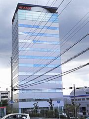 Hosokawa Micron headquarters.jpg