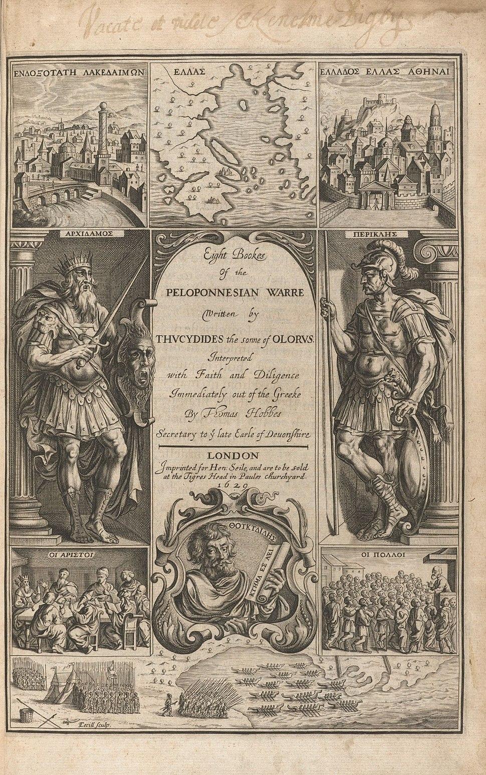 Houghton STC 24058 (B) - Thucydides