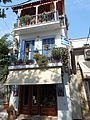 House in Skiathos Town, 2016.jpg