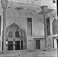 House of Sheikholelslam of Esfahan in 1956.jpg