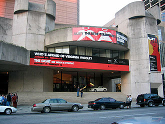 Houston Theater District - The Alley Theatre