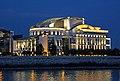 Hungary-02034 - Hungarian National Theatre (32473792106).jpg