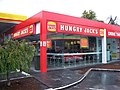 Hungry Jack's Elizabeth Street Hobart.jpg