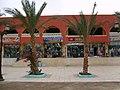 Hurghada, Qesm Hurghada, Red Sea Governorate, Egypt - panoramio (3).jpg