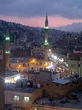 Husseini Mosque Down Town Amman.jpg