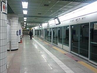 Hwagok station - Image: Hwagok Station