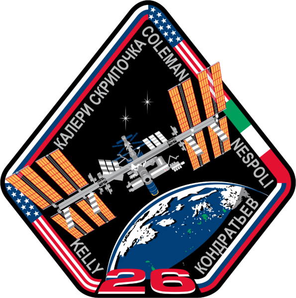 File:ISS Expedition 26 Patch.png