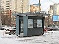 Ice cream kiosk.jpg