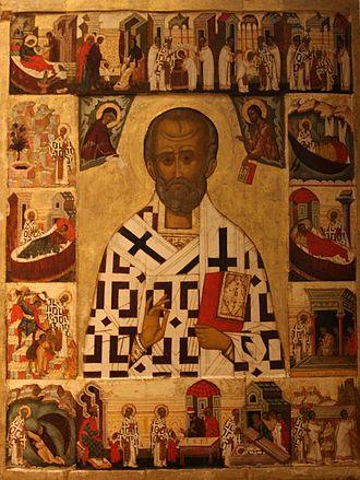 Saint Nicholas - Image: Icon c 1500 St Nicholas
