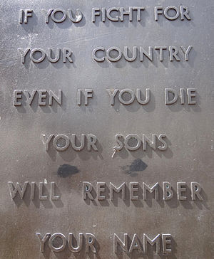 Askari Monument - Image: If You Fight for Your Country ... Your Sons Will Remember Your Name Inscription on Askari Monument to World War I African Soldiers Dar es Salaam Tanzania