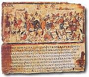 أعـظـم 100 كتاب فـي تـاريخ الـبشريـة ... 180px-Iliad_VIII_245-253_in_cod_F205%2C_Milan%2C_Biblioteca_Ambrosiana%2C_late_5c_or_early_6c