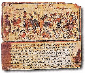 Byzantine Greeks - A page of 5th or 6th century Iliad like the one a grammarian might possess.