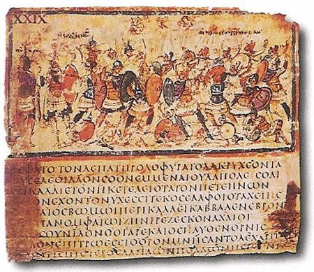 Iliad VIII 245-253 in cod F205, Milan, Biblioteca Ambrosiana, late 5c or early 6c