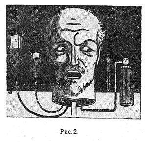 Illustrations in science fiction 02.jpg
