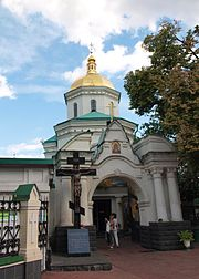 Illy Proroka Churrch in Kyiv4.jpg