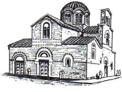 Arquitectura bizantina wikipedia la enciclopedia libre - El color en la arquitectura ...