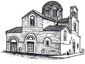 Ejemplo de arquitectura bizantina.