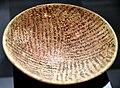 Incantation bowl from southern Iraq, Aramaic inscription. 4th to 7th century CE. Sulaymaniyah Museum, Iraqi Kurdistan.jpg