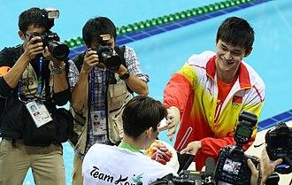 Sun Yang - Image: Incheon Asian Games Swimming 61