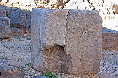 Inscribed artifact near acropolis of Lindos stoa.jpg