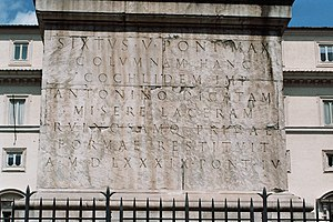 Column of Marcus Aurelius - Inscription describing the restoration