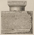 Inscription in honor of Apollodora canephoros bearer of the round basket containing the implements of sacrifice, in the - Stuart James & Revett Nicholas - 1787.jpg