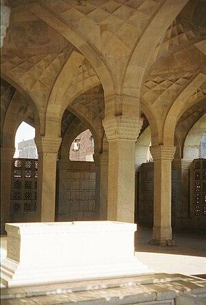 Chausath Khamba - Marble pavilion with mausoleum of Mirza Aziz Koka inside the Chausath Khamba