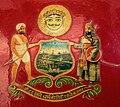 Insignia of Mewar, inside the City Palace, Udaipur.jpg