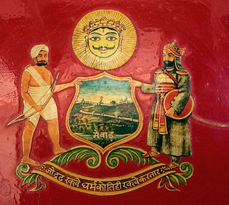 Udaipur State - Image: Insignia of Mewar, inside the City Palace, Udaipur