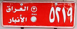 Vehicle registration plates of Iraq