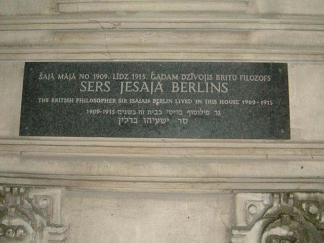 Мемориальная доска на доме в Риге, где прошли первые годы жизни Исайи Берлина