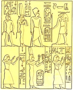 Khaemweset - Aswan Rock stela. Top: Ramesses II, Isetnofret and Khaemwaset before Khnum. Bottom left to right: Merneptah, Bintanath and Prince Ramesses.