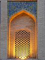 Isfahan 1210983 nevit.jpg