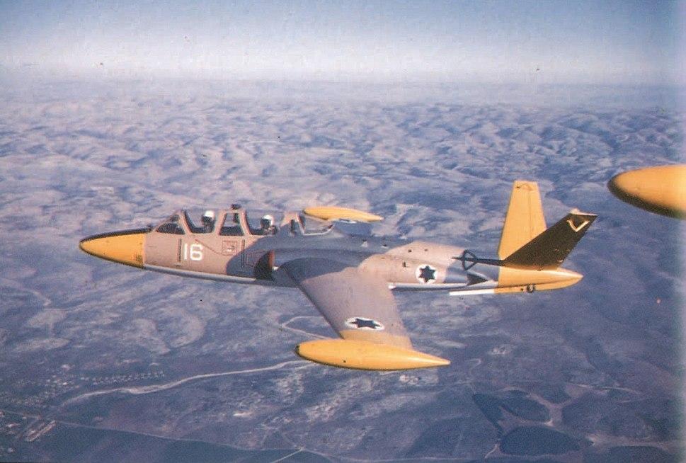 Israeli First Fouga 1960