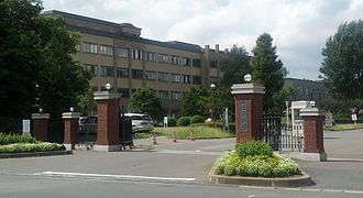 Iwate University - Image: Iwate Univ Main Gate